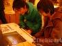 2010.02.14 横浜BAYSIS